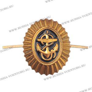 Кокарда ВМФ РФ рядовой, состав золотая, металл