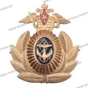 Кокарда мет. ВМФ РФ офицерская,металл