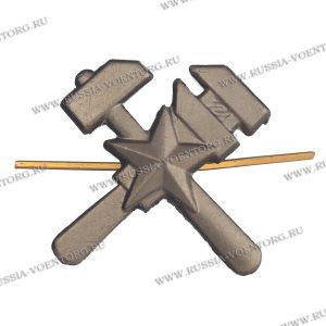 Эмблема петличная Топографическая служба н\о защитная,металл