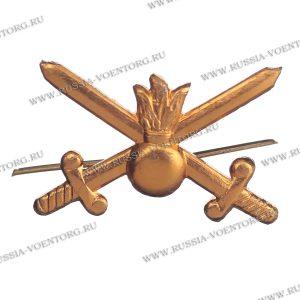 Эмблема петличная Сухопутные войска н\о золото,металл