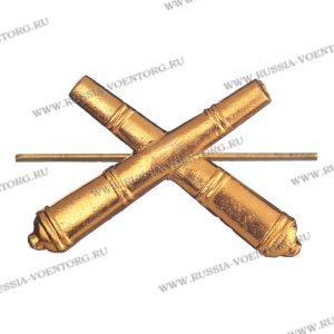 Эмблема петличная РВиА н\о золото,металл