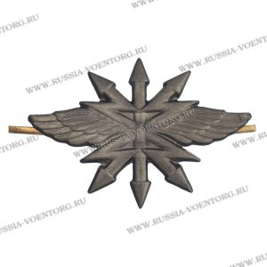 Эмблема петличная Войска связи н\о защитная,металл