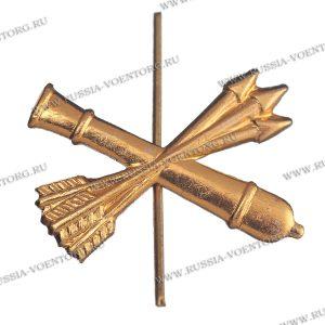 Эмблема петличная Войска ПВО н\о золото,металл