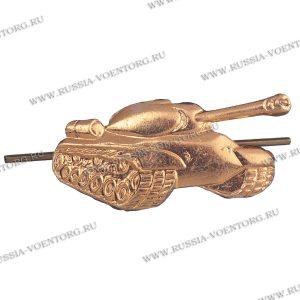 Эмблема петличная Танковые войска н\о золото,металл