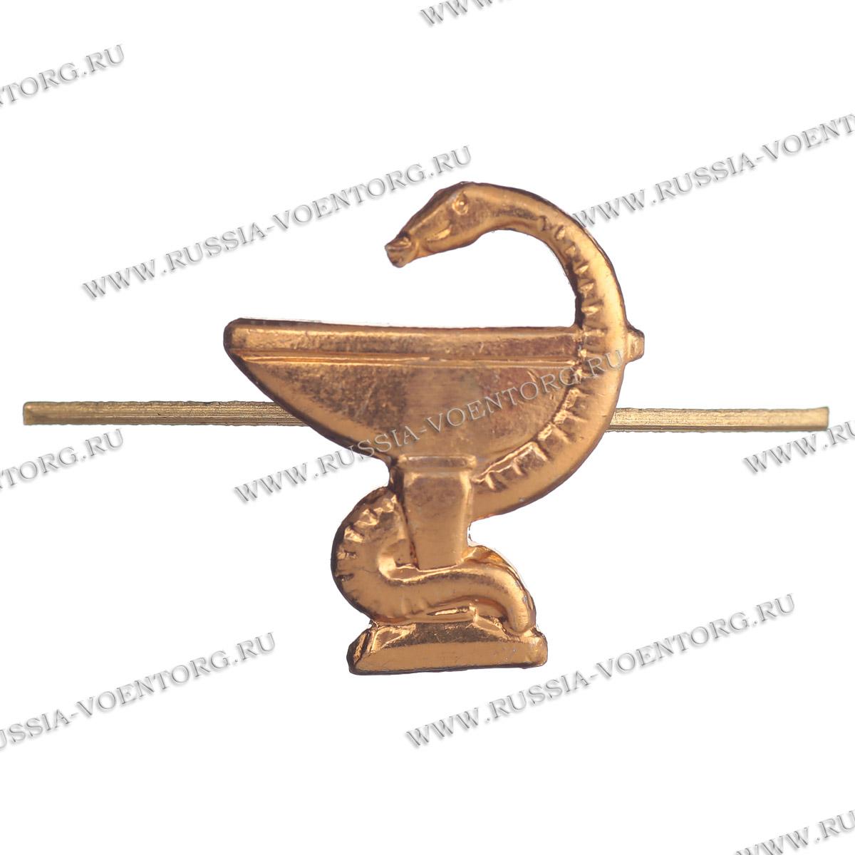 Эмблема петличная Мед.служба н\о золото,металл