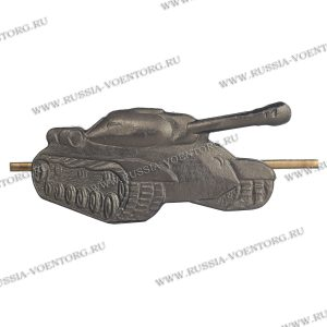 Эмблема петличная Танковые войска н\о защитная,металл