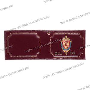 Обложка для удостоверения с жетоном ФСБ РФ