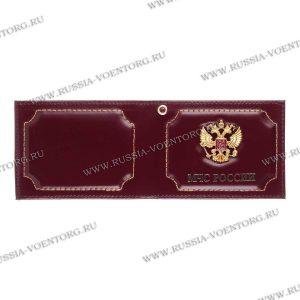 Обложка для удостоверения с жетоном МЧС РОССИИ
