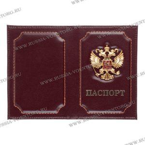 Обложка для паспорта с жетоном