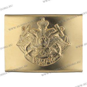 Бляха(пряжка) на солдатский ремень жестяная (тонкая латунь) Орел ВМФ с надписью ВМФ