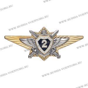Классность офицерского состава ВС РФ, 2 класс