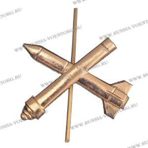 Эмблема петличная ЗРВ ВВС золото,металл