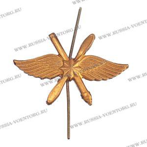 Эмблема петличная ВКС н\о золото,металл