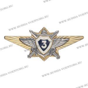 Классность офицерского состава ВС РФ,3 класс